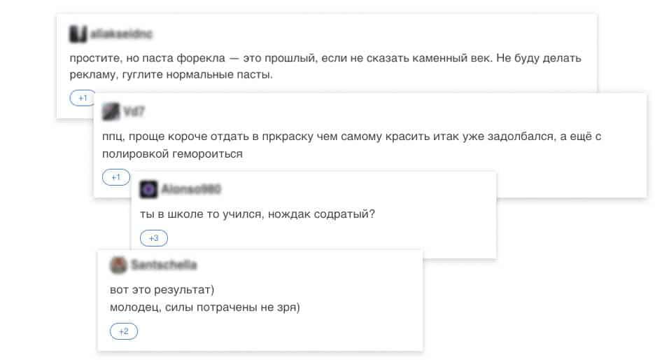 Полировка форум