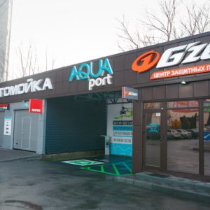 Детейлинг центр G'zox