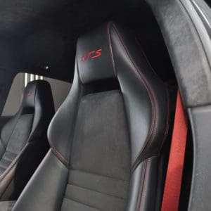 Защита кожаных сидений