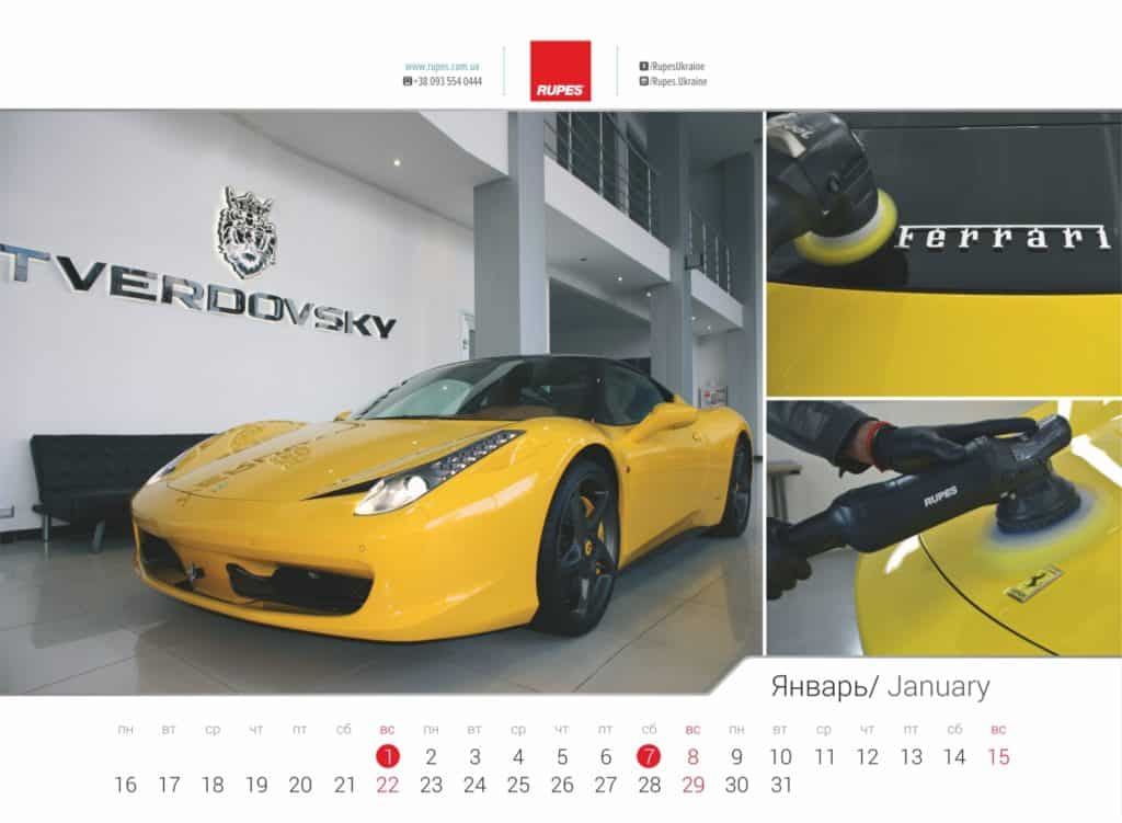 календарь CarDetailLab