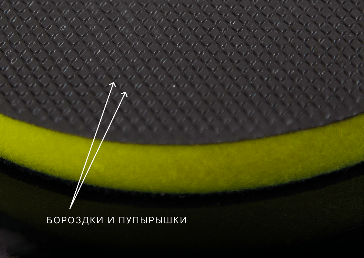 Рабочая поверхность автоскраба крупным планом