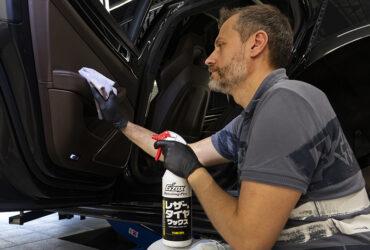 профессиональная защита кожи в авто