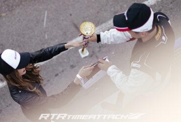 награждение участников гоночного фестиваля