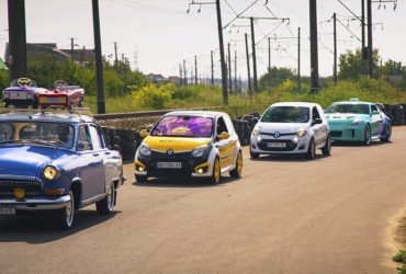 парад гоночных авто