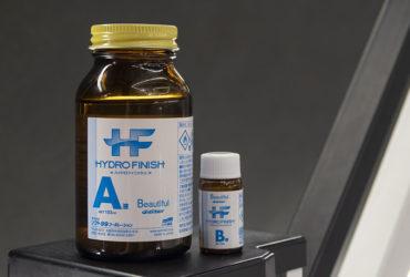 кварцевый защитный состав для авто Hydro Finish