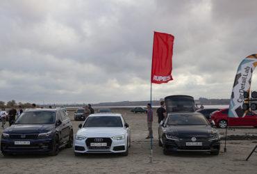 машины и флаг RUPES